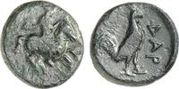 Bronze  GREEK COINS - TROAS - DARDANOS Seh...