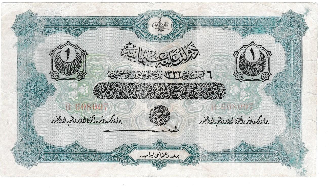 Ottoman Empire 1 Livre Turque Ah 1332 1913 Ad P90a