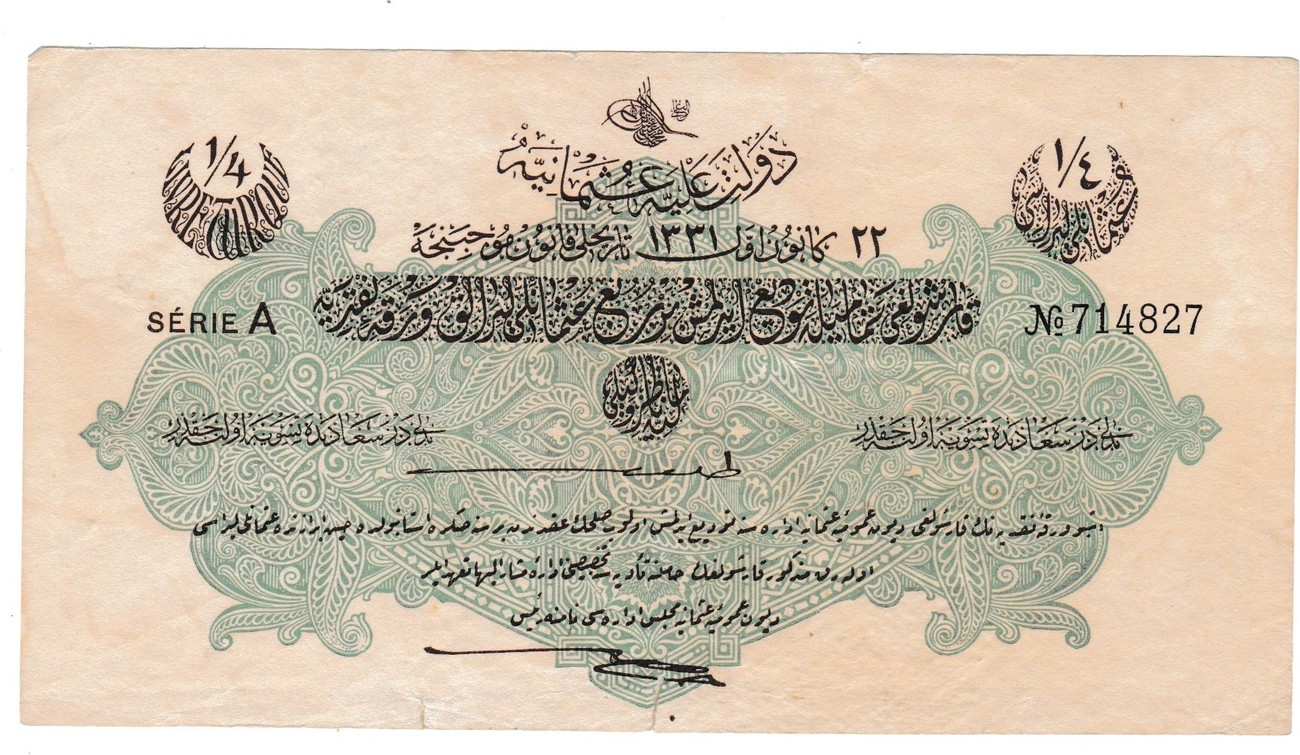 Ottoman Empire Livre Turque Ah 1331 1912 Ad P71