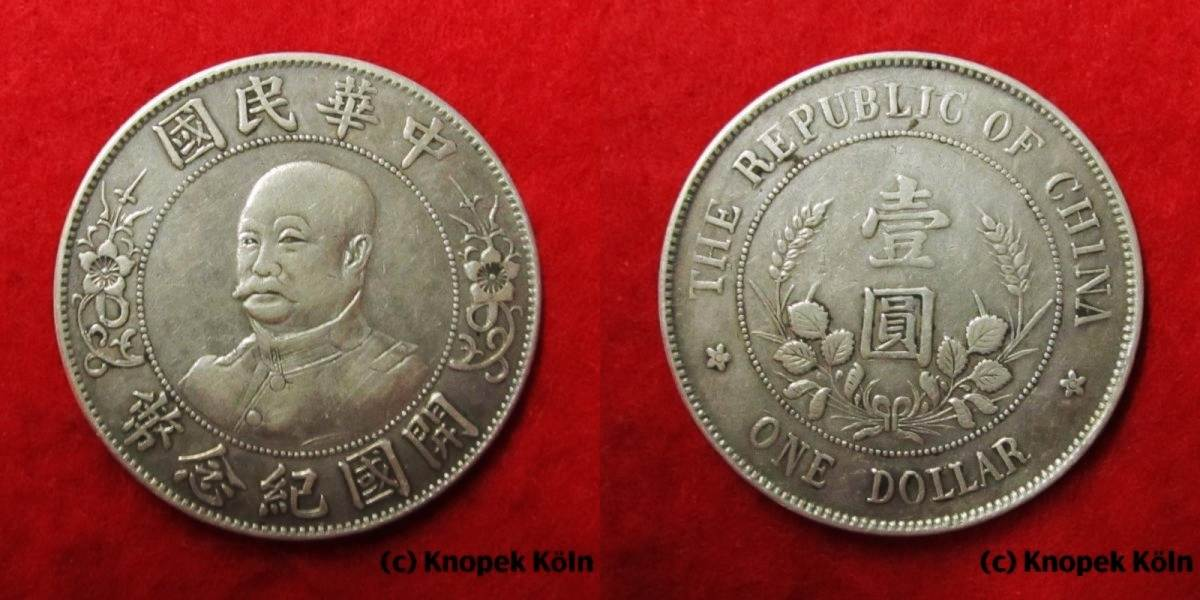 1 Dollar 1912 China One Li Yuan Hung Gründung Der Republik
