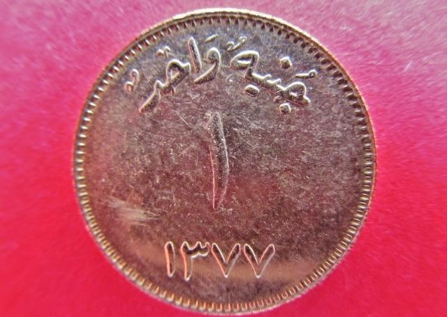 1 Guinea Ah 1377 Saudi Arabien 1 Pound 1 Pfund Gold Saudi