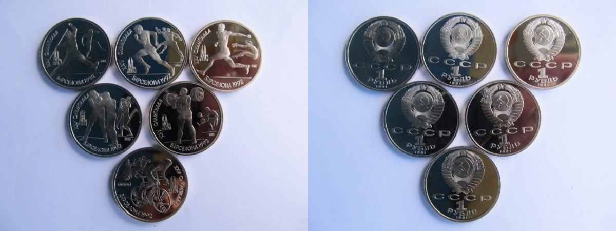 6 X 1 Rubel 1991 Russland Ussr Russia Russian Coins Olympic