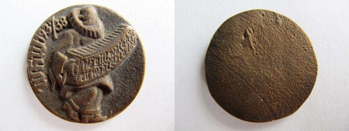 medaille 1937 38 3 reich 1933 1945 whw winterhilfswerk k ln clown mit ziehharmonika. Black Bedroom Furniture Sets. Home Design Ideas