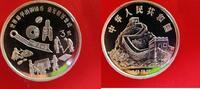 3 Yuan 1992 China Das erste Geld / Alte ch...