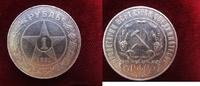 1 Rubel 1921 Russland / UDSSR / CCCP 1 im ...
