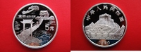 5 Yuan 1996 China Hängebrücke - Suspension...