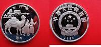 5 Yuan 1995 China Seidenstrasse - Kamelkar...