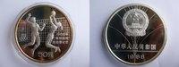 50 Yuan 1988 China 5 Oz. 5 Unzen Silber Ol...