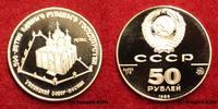 50 Rubel 1989 Russland UDSSR, Gold, 1/4 Un...