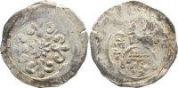Pfennig 1212-1250 Eger, königliche Münzstä...