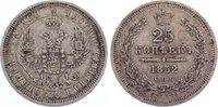 25 Kopeken 1852 Russland Nikolaus I. 1825-...
