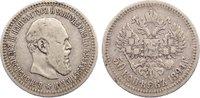 50 Kopeken 1894 Russland Alexander III. 18...