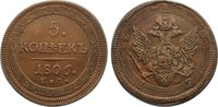Cu 5 Kopeken 1806  EM Russland Alexander I. 1801-1825. sehr schön  110,00 EUR  +  4,50 EUR shipping