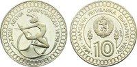Probe in Cu/Ni zu 10 Lewa 1984 Bulgarien Volksrepublik 1946-1989. selte... 585,00 EUR free shipping
