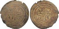 Brakteat 1190-1197 Nordhausen, königliche ...