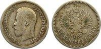 25 Kopeken 1896 Russland Nikolaus II. 1894...