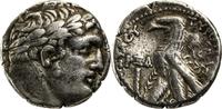 Shekel um 35 n.Chr Phönikien / Tyros Rare ...