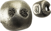2 Baht& 1 Salung =(1/4 Baht) 1851-1861 Tha...