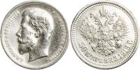 50 Kopeken 1913 Russland Nikolaus der I. ss
