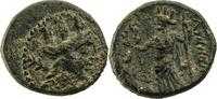 Bronzemünze 2. Jhd.v.Ch Akarnien Marathos ...