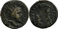 Reduzierter Doppelsesterz 261-263 n.C Gall...