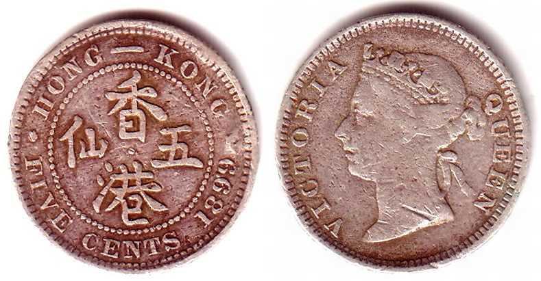 Briefe Queen Victoria : Cent hong kong silbermünze queen victoria
