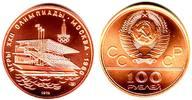 100 Rubel 1978 Russland 1/2 Unze Goldmünze...