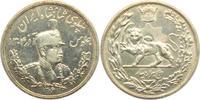 5000 Dinars 1925-1941 Iran Reza Shah (1925...