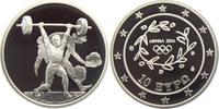 10 Euro 2004 Griechenland Olympische Spiel...