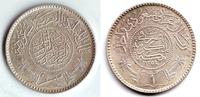 1 Rial AH 1354/ 19 Saudi Arabien Umschrift...