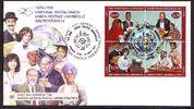 1999 Schweiz Ersttagsbrief - Weltpostverein - UPU - Vereinte Nationen ... 2,95 EUR  +  3,95 EUR shipping