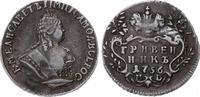 10 Kopeken (Grivennik) 1756 Russland Elisa...