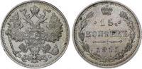 15 Kopeken 1915  BC Russland Nikolaus II. ...