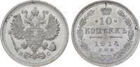 10 Kopeken 1914  BC Russland Nikolaus II. ...