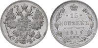 15 Kopeken 1911 Russland Nikolaus II. 1894...