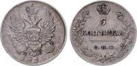 5 Kopeken 1814 Russland Alexander I. 1801-...
