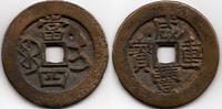 4 Cash ohne Jahr China - China Kaiser Hsie...