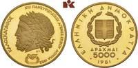 5.000 Drachmen 1981. GRIECHENLAND Republik...