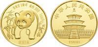 100 Yuan 1986. CHINA Volksrepublik. Fast Stempelglanz  1375,00 EUR  +  9,90 EUR shipping