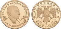 50 Rubel 1993, Moskau. RUSSLAND Republik seit 1992. Polierte Platte  395,00 EUR  +  9,90 EUR shipping