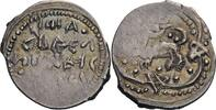Denga, Nischni Nowgorod um 1415-141 Moksau...