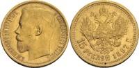15 Rubel, St. Petersburg 1897 Russland Nik...
