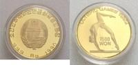 1500 Won 1990 Nord-Korea  prägefrisch, von...