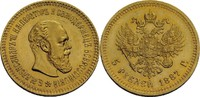 5 Rubel, St. Petersburg 1887 Russland Alex...