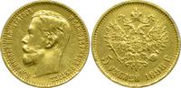 5 Rubel 1898 Russland Nikolaus II. ss