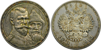1 Rubel 1913 Russland 300 Jahre Romanow Dy...