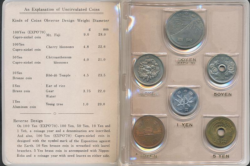 Münsatz (6 Stück) 1970  JAPAN Hirohito, 1926-1989  BU