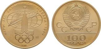 100 Rubel 1980. RUSSLAND Republik,1917-1991. Stempelglanz