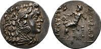 AR-Tetradrachme 280/200 v. Chr. THRACIA OD...