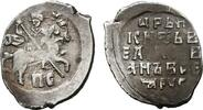 AR- Kopeke Pskow. RUSSLAND Ivan IV. Wasili...